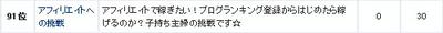 070531_deainohiroba.jpg